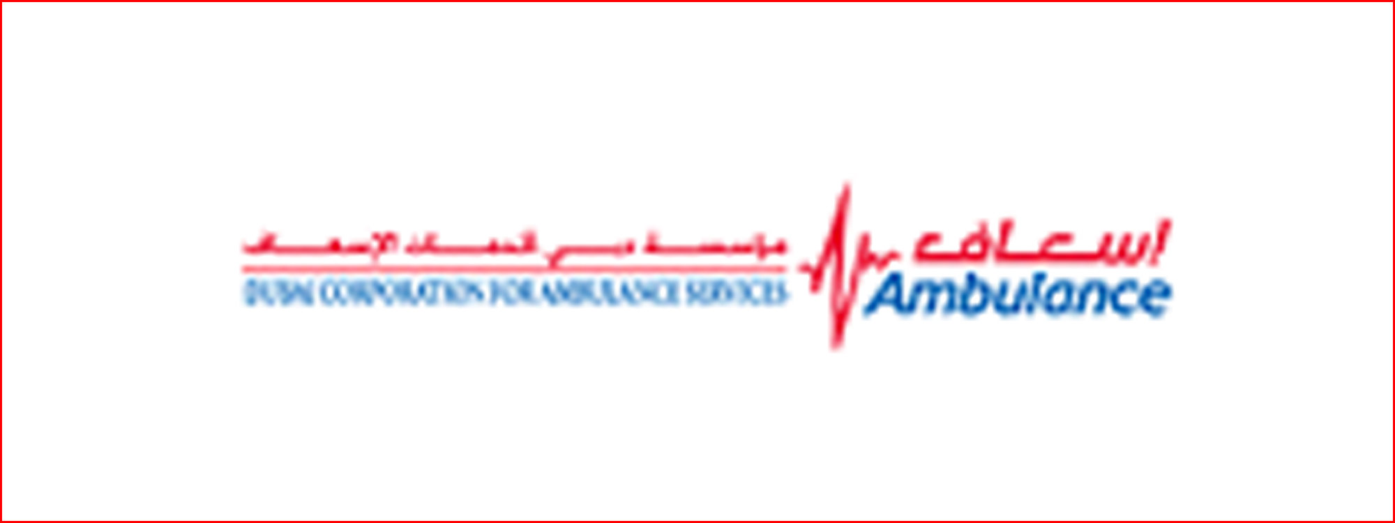 Dubai Corporation for Ambulance Services (DCAS)